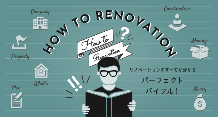 HOW TO RENOVATION