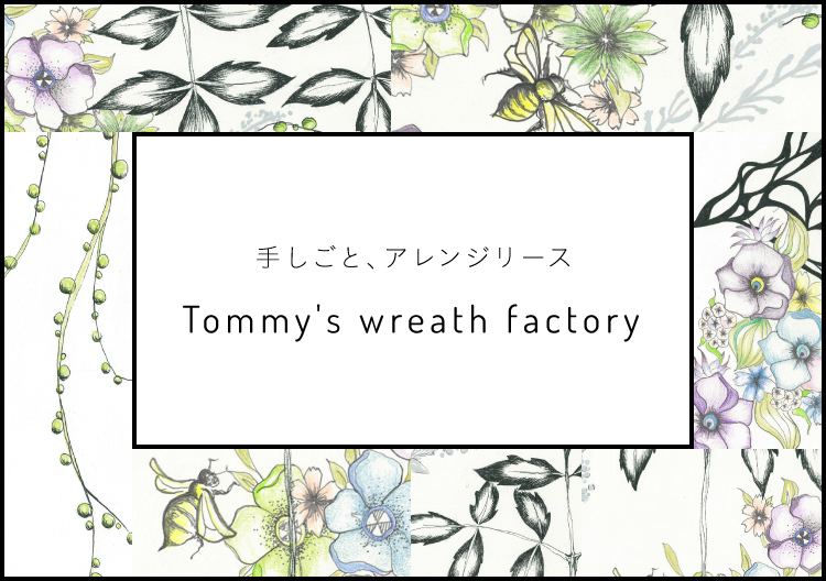 tommy750_528