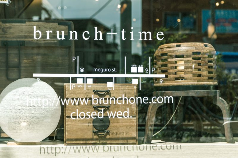 brunch_time_fix_3