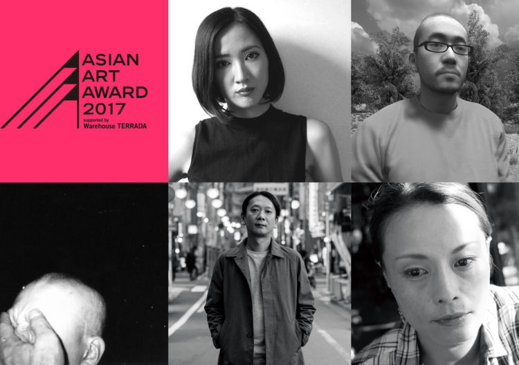 Asian Art Award 2017 supported by Warehouse TERRADA – ファイナリスト展