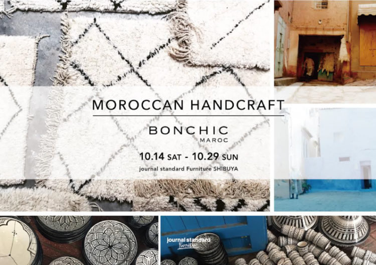 MOROCCAN HANDCRAFT by BONCHIC MAROC