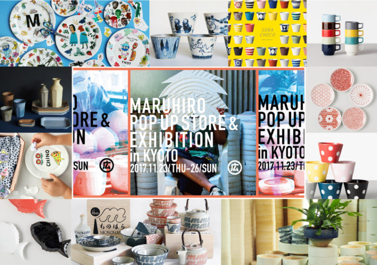 MARUHIRO POP UP STORE & EXHIBITION in KYOTO