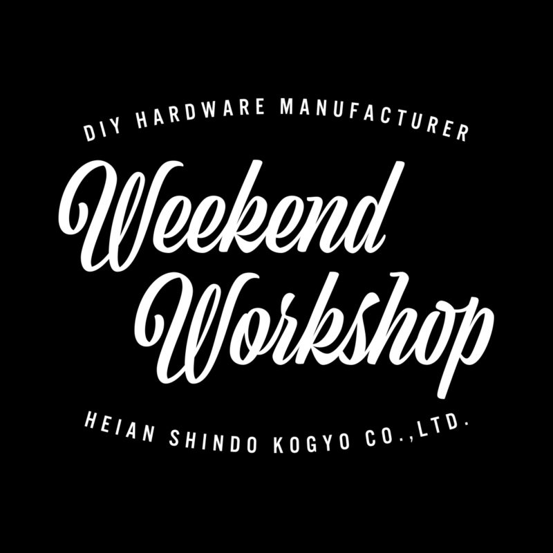 WeekendWorkshop_logo