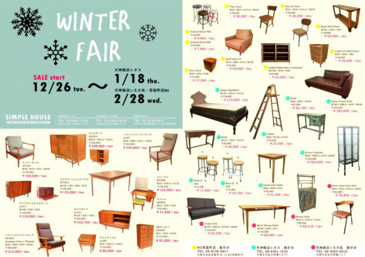 WINTER FAIR《SIMPLE HOUSE》