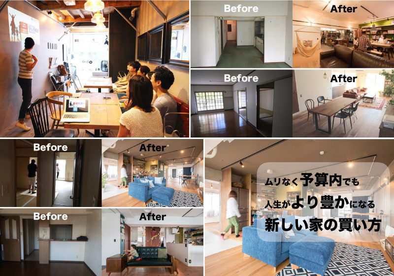 zerorenovation