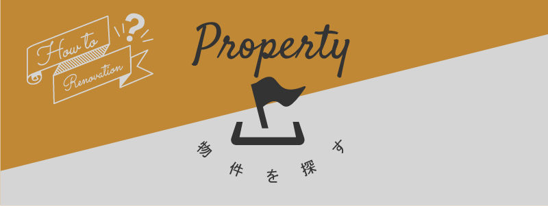 howto_banner-PropertyB